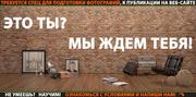 Обработка фото и видео для мед. портала